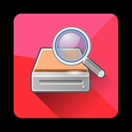 تحميل تطبيق Diskdigger Pro للاندرويد
