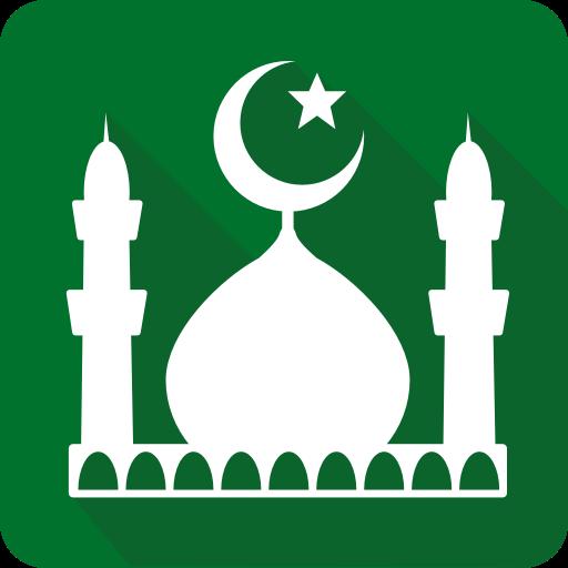 تحميل تطبيق Muslim Pro مجانا للاندرويد 1