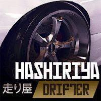 تحميل لعبة Hashiriya Drifter مهكرة للاندرويد