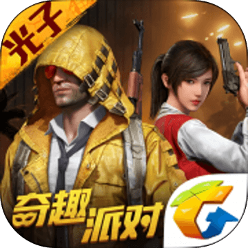 PUBG Mobile Chinese APK