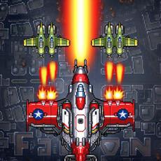 لعبة 1945 Air Forces مهكرة اخر اصدار
